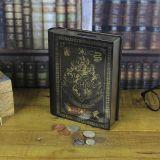Hucha Libro escudo Hogwarts de Harry Potter