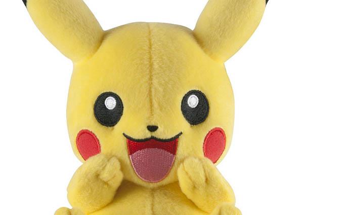 Comprar Peluche Pikachu